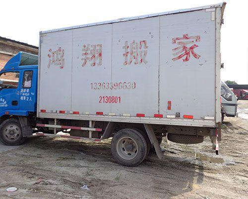 正规搬家公司的服务有哪些,亲戚朋友搬家可以送的礼物有哪些?